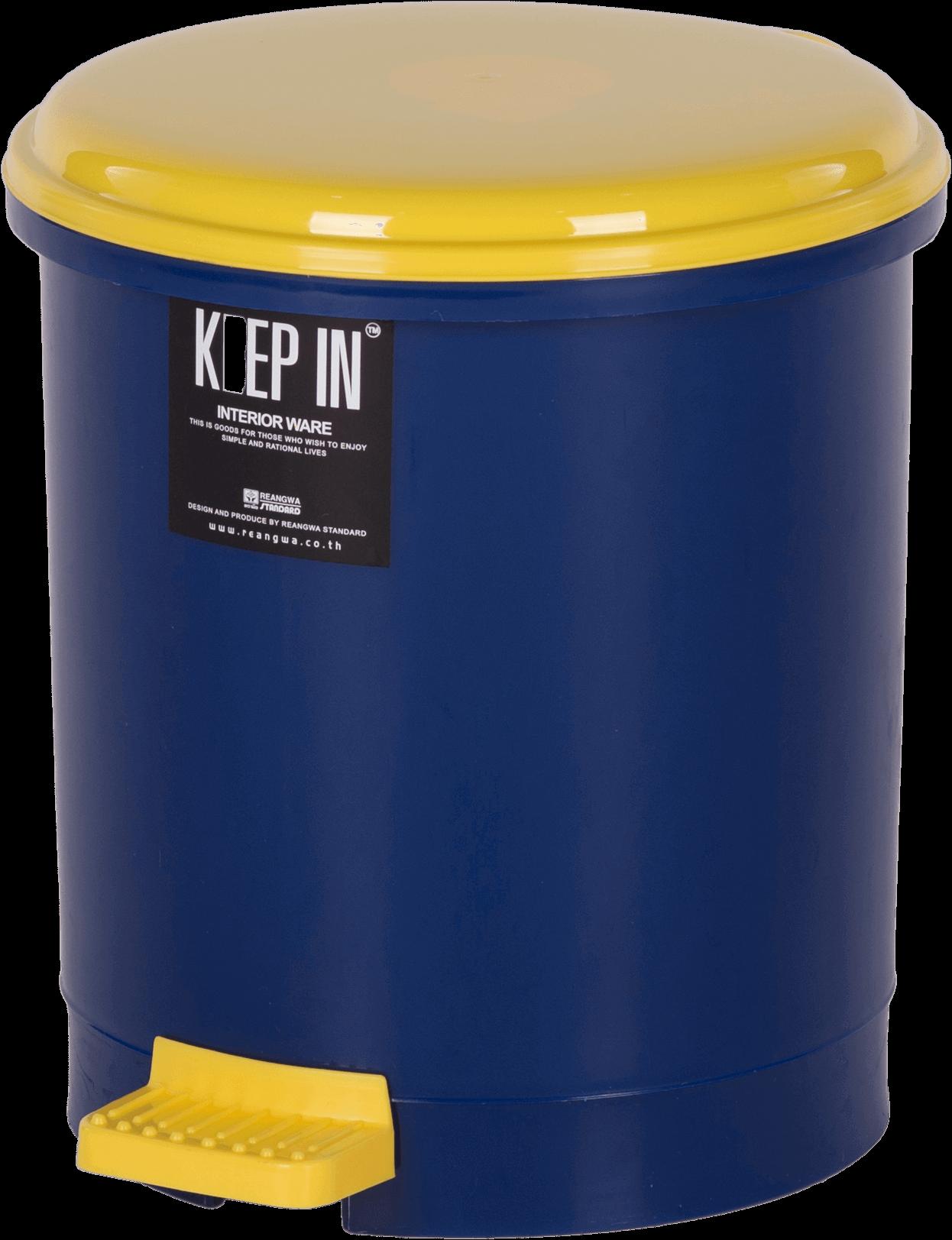 ถังขยะแบบมีฝาปิด สแตนดาร์ด No. RW9084 สีน้ำเงิน