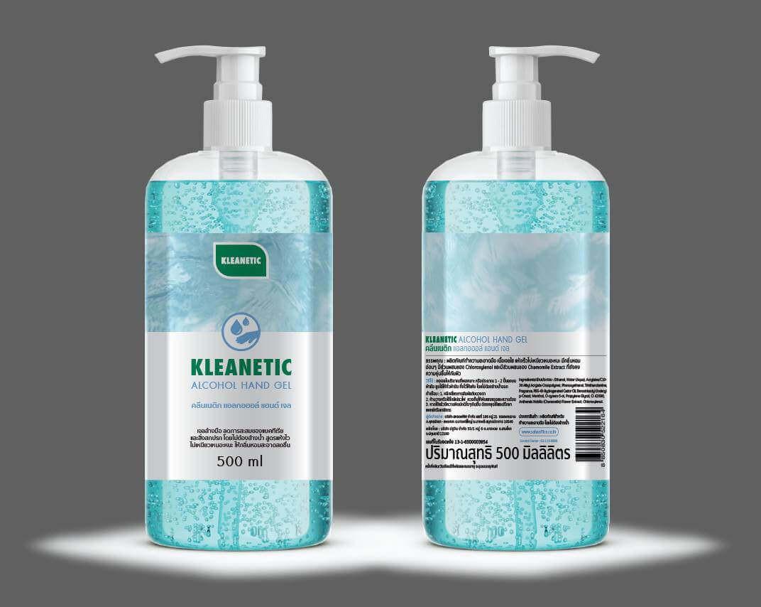 แอลกอฮอล์เจลล้างมือ Kleanetic Pure Pro 500ml.