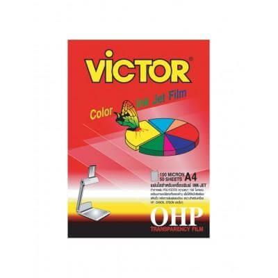แผ่นใสสำหรับเครื่องอิงค์เจ็ท VICTOR A4/100 ไมครอน (1x50)
