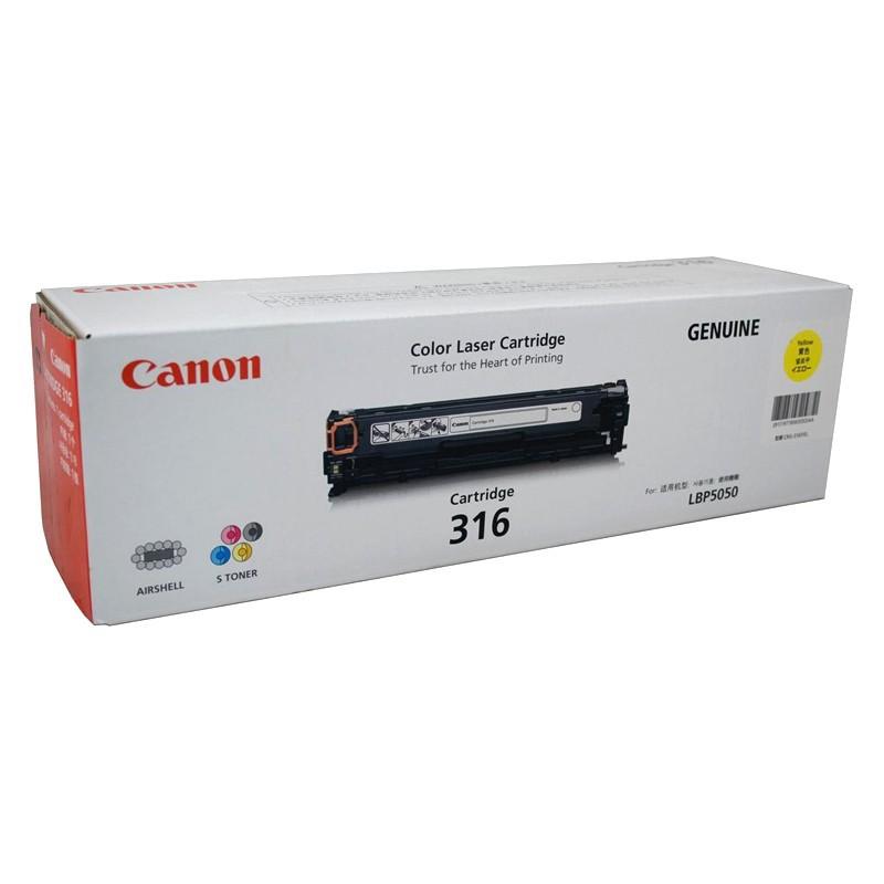 ตลับหมึก Canon Cartridge 316Y เหลือง